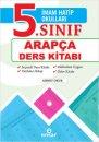 5. Sınıf Arapça Ders Kitabı İmam Hatip Okulları Ensar Neşriyat