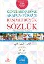 Konularına Göre Arapça-Türkçe Resimli Büyük Sözlük Ensar Neşriyat