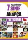 7.Sınıf Görsel Arapça Test Kitabı