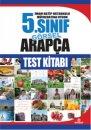 İmam Hatip Ortaokulu Müfredatına Uygun 5. Sınıf Görsel Arapça Test Kitabı Ensar Neşriyat