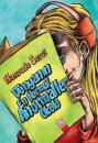 Dünyanın En Normal Anormaller Okulu Altın Kitaplar