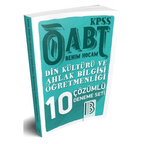 2019 ÖABT Din Kültürü ve Ahlak Bilgisi Öğretmenliği Tamamı Çözümlü 10 Deneme Benim Hocam Yayınları