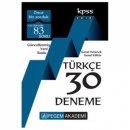 2018 KPSS Türkçe 30 Deneme Pegem Yayınları