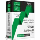 2018 KPSS Genel Yetenek Genel Kültür Tamamı Çözümlü Modüler Soru Bankası Seti 5 Kitap Pegem Yayınları