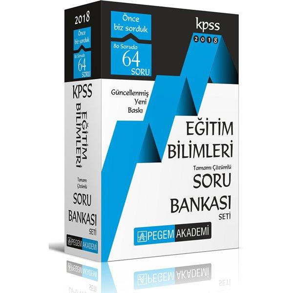 2018 KPSS Eğitim Bilimleri Tamamı Çözümlü Modüler Soru Bankası Seti 6 Kitap Pegem Yayınları