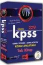 2018 KPSS Genel Yetenek Genel Kültür VIP Lisans Konu Anlatımlı Tek Kitap Yargı Yayınları