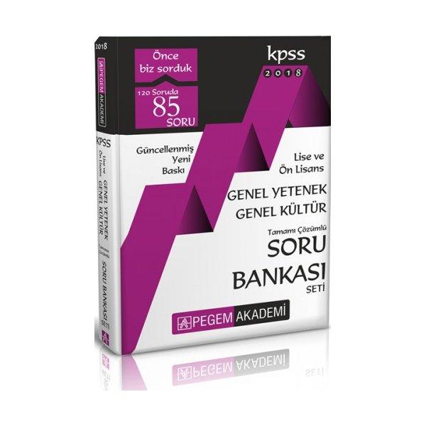 Pegem Yayınları 2018 KPSS Lise ve Önlisans Genel Yetenek Genel Kültür Tamamı Çözümlü Soru Bankası Seti 5 Kitap