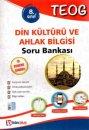 8. Sınıf TEOG Din Kültürü ve Ahlak Bilgisi Soru Bankası Lider Plus Yayınları