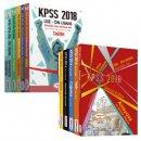 2018 KPSS Lise Önlisans Modüler Soru Bankası Seti Yediiklim Yayınları Modüler Konu Seti Hediyeli