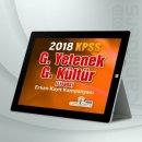 2018 KPSS Genel Yetenek Genel Kültür Lisans Canlı Ders Kurs Paketi Canlıderscom Kurultay KPSS Tarih Konu Kitabı Hediye