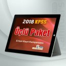 2018 KPSS GY-GK +EB+ÖABT Full Paket Lisans Canlı Ders Kurs Paketi