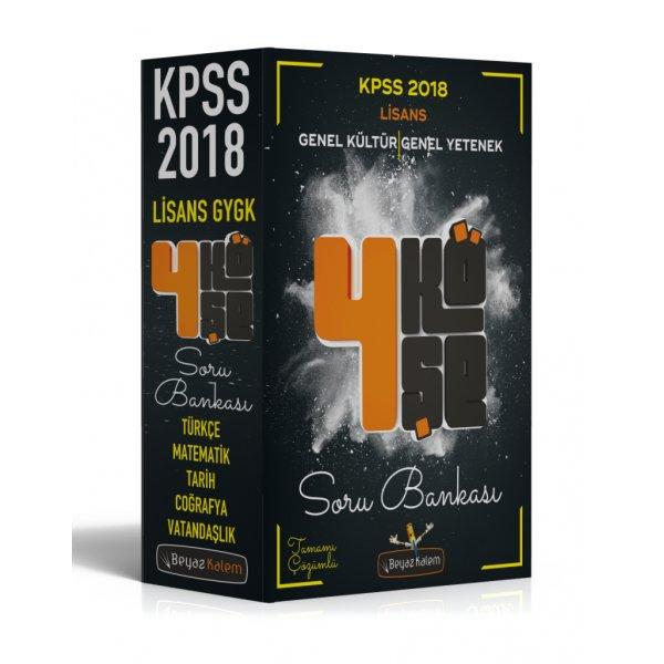 2018 KPSS Genel Yetenek Genel Kültür 4 Köşe Modüler Set Soru Bankası 5 Kitap Beyaz Kalem Yayınları
