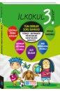 3. Sınıf Tüm Dersler Soru Bankası Evrensel İletişim Yayınları