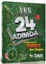 YKS TYT 1. Oturum Türkçe 24 Adımda Özel Konu Anlatımlı Soru Bankası Sınav  Yayınları