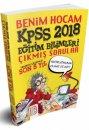 2018 KPSS Eğitim Bilimleri Tamamı Çözümlü Son 5 Yıl Çıkmış Sorular Benim Hocam Yayınları