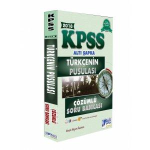2018 Kpss Türkçenin Pusulası çözümlü Soru Bankası Altı şapka Yayınları