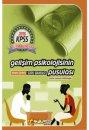 2016 KPSS Eğitim Bilimleri Gelişim Psikolojisinin Pusulası Tamamı Çözümlü Soru Bankası Kitapcım.biz Yayınları