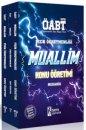 2019 ÖABT Muallim Fizik Öğretmenliği Konu Anlatımı İsem Yayıncılık