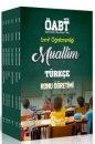 2018 ÖABT Muallim Türkçe Öğretmenliği Konu Anlatımı İsem Yayınları