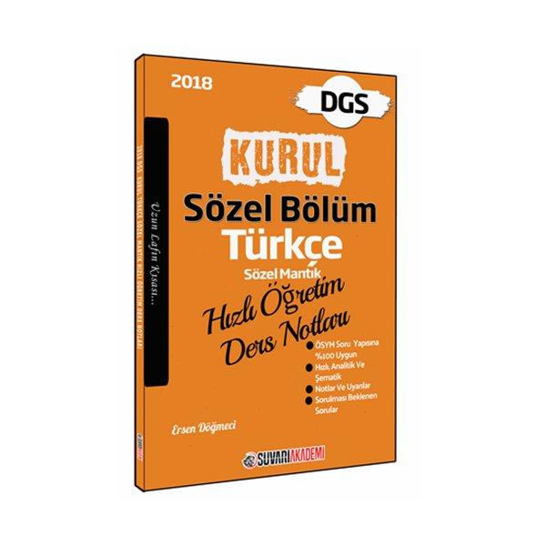2018 DGS Kurul Sözel Bölüm Hızlı Öğretim Ders Notları Süvari Akademi Yayınları
