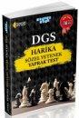 2018 DGS Harika Sözel Yetenek Yaprak Test Akıllı Adam Yayınları