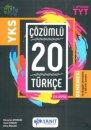 YKS 1.Oturum TYT Türkçe Çözümlü Çek Kopar 20 Deneme Yanıt Yayınları
