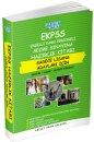 2018 EKPSS Lisans Adayları İçin Hazırlık Kitabı Akıllı Adam Yayınları