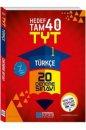 YKS 1. Oturum TYT Türkçe 20 Deneme Sınavı Evrensel İletişim Yayınları