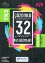 YKS 1. Oturum TYT Fen Bilimleri Çözümlü Çek Kopar 32 Deneme Yanıt Yayınları