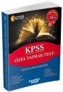 2018 KPSS Lisans Özel Yaprak Test Akıllı Adam Yayınları