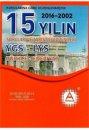 A Yayınları YGS LYS Türkçe Edebiyat 15 Yılın Çıkmış Soruları ve Çözümleri