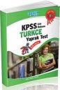 KPSS Lise Önlisans Türkçe Yaprak Test Akıllı Adam Yayınları