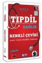 TIPDİL Sağlık Renkli Çeviri 2. Baskı Yargı Yayınları