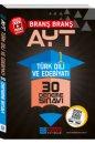 AYT Türk Dili ve Edebiyatı Video Çözümlü 30 Deneme Sınavı Evrensel İletişim Yayınları