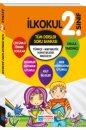 2. Sınıf Tüm Dersler Soru Bankası Test Kitabı Evrensel İletişim Yayınları