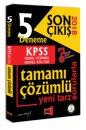 2018 KPSS Genel Yetenek Genel Kültür Son Çıkış Tamamı Çözümlü 5 Deneme Yargı Yayınları