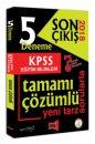 2018 KPSS Eğitim Bilimleri Son Çıkış Tamamı Çözümlü 5 Deneme Yargı Yayınları