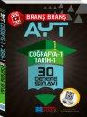 YKS 2. Oturum AYT Coğrafya 1 Tarih 1 Video Çözümlü 30 Deneme Sınavı Evrensel İletişim Yayınları