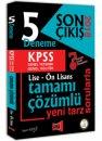 2018 KPSS Lise Ön Lisans Son Çıkış Tamamı Çözümlü 5 Deneme Yargı Yayınları