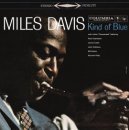Miley Davis Kind of Blue Plak