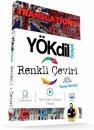 YÖKDİL Sosyal Translations Temel Seviye Renkli Çeviri Yargı Yayınları
