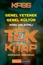 2018 KPSS Genel Yetenek Genel Kültür Konu Anlatımlı Tek Kitap Pegem Yayınları