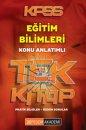 2018 KPSS Eğitim Bilimleri Konu Anlatımlı Tek Kitap Pegem Yayınları