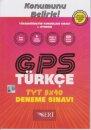 GPS TYT Türkçe 5x40 Deneme Sınavı Seri Yayınları