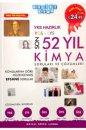 YKS Hazırlık Son 52 Yıl Kimya Soruları ve Çözümleri Akıllı Adam Yayınları