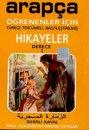 Arapça Türkçe Hikayeler Derece 1 Kitap 1 Sihirli Kaval