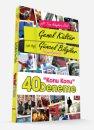 2019 Tüm Adaylara Özel Genel Kültür Güncel Bilgiler Konu Konu 40 Deneme Yargı Yayınları