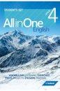 4. Sınıf İngilizce All in One Tudem Yayınları