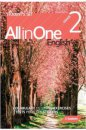 2. Sınıf İngilizce All in One Tudem Yayınları