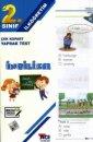 2. Sınıf İngilizce Çek Kopart Yaprak Test Açı Yayınları